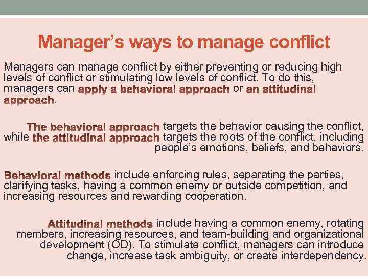 Manager's ways to manage conflict Managers can manage conflict by either preventing or reducing