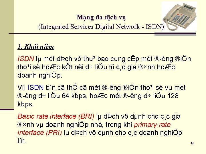 Mạng đa dịch vụ (Integrated Services Digital Network - ISDN) 1. Khái niệm ISDN