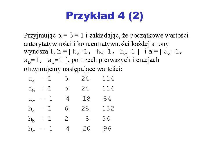 Przykład 4 (2) Przyjmując = = 1 i zakładając, że początkowe wartości autorytatywności i