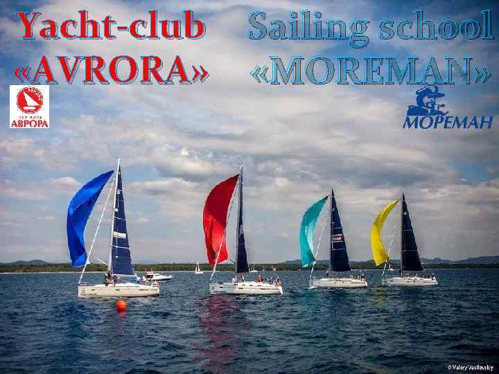 Yacht-club Sailing school «AVRORA» «MOREMAN»