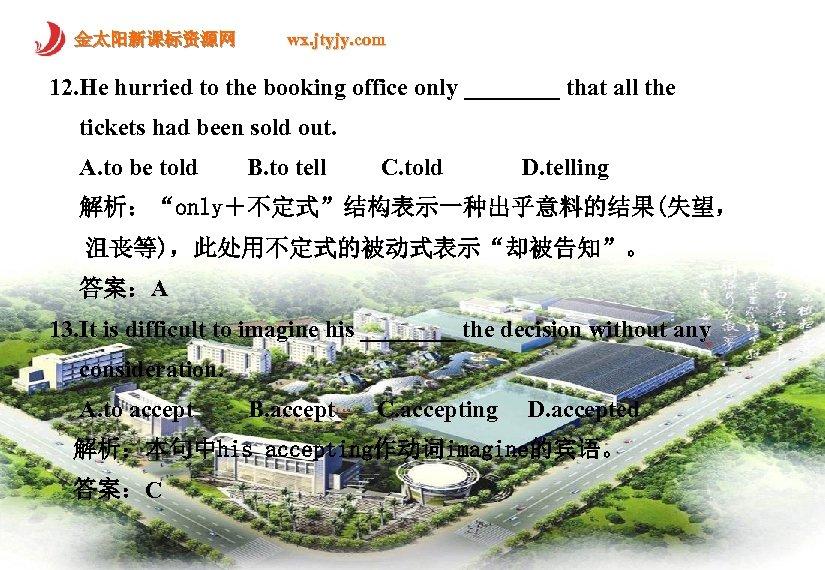 金太阳新课标资源网 wx. jtyjy. com 12. He hurried to the booking office only ____ that