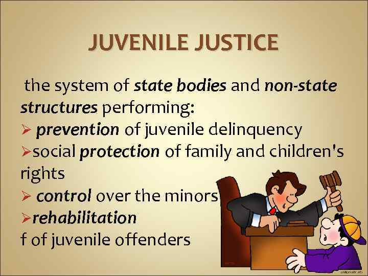 the juvenile justice system of the A page from the nonpartisan research department in the minnesota house of representatives, providing an overivew of juvenile justice.