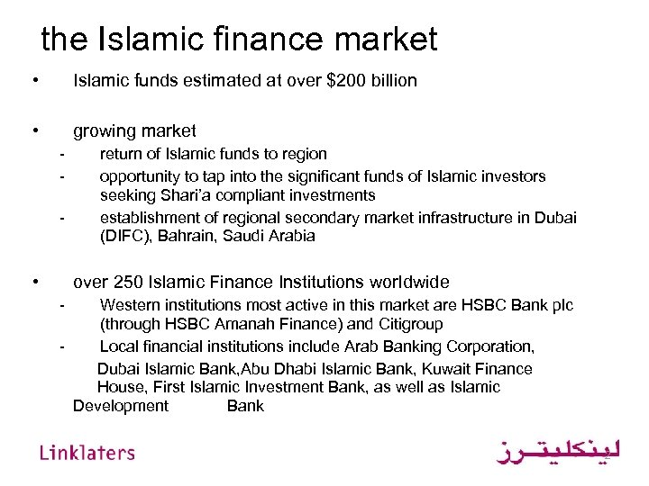 the Islamic finance market • Islamic funds estimated at over $200 billion • growing
