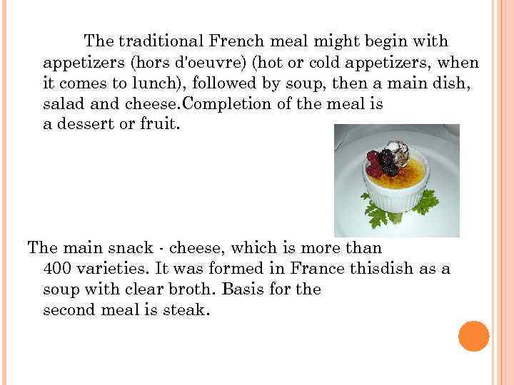 The traditional French meal might begin with appetizers (hors d'oeuvre) (hot or cold appetizers,