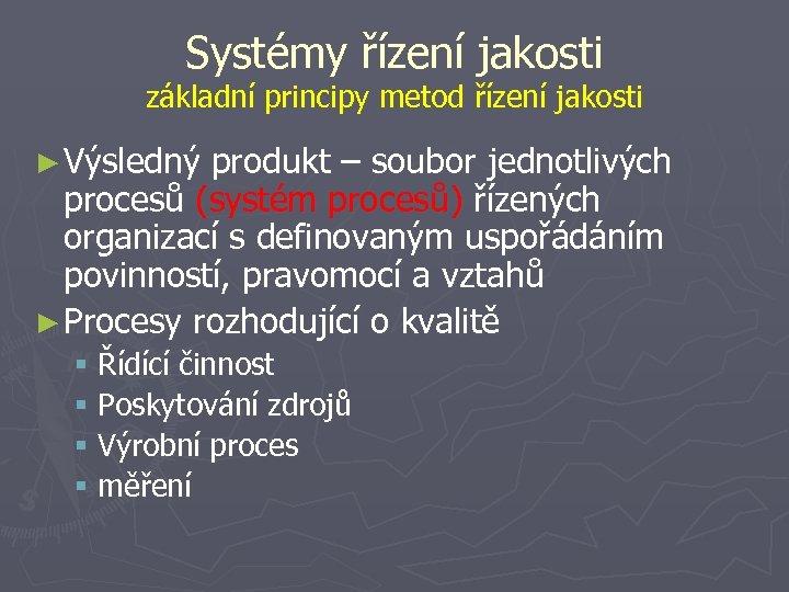 Systémy řízení jakosti základní principy metod řízení jakosti ► Výsledný produkt – soubor jednotlivých
