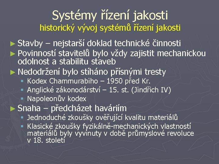 Systémy řízení jakosti historický vývoj systémů řízení jakosti ► Stavby – nejstarší doklad technické