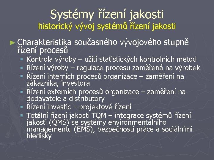 Systémy řízení jakosti historický vývoj systémů řízení jakosti ► Charakteristika řízení procesů současného vývojového