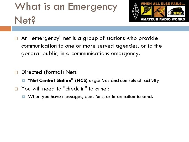What is an Emergency Net? An