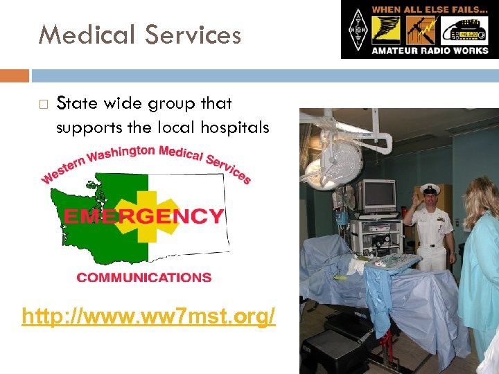 Medical Services State wide group that supports the local hospitals http: //www. ww 7