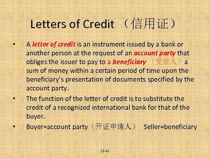 Letters of Credit (信用证) • • • A letter of credit is an instrument
