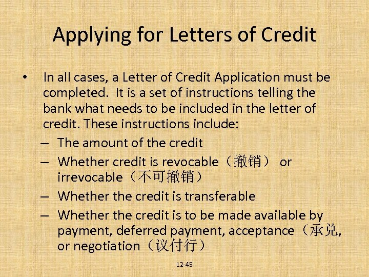 Applying for Letters of Credit • In all cases, a Letter of Credit Application
