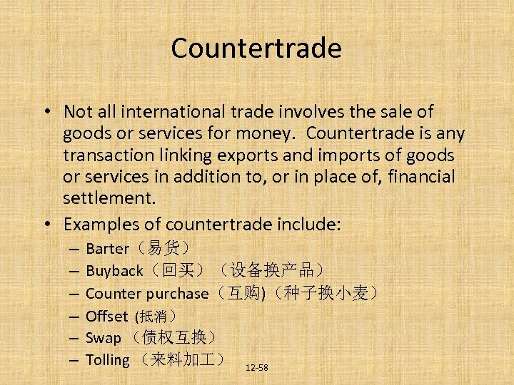 Countertrade • Not all international trade involves the sale of goods or services for