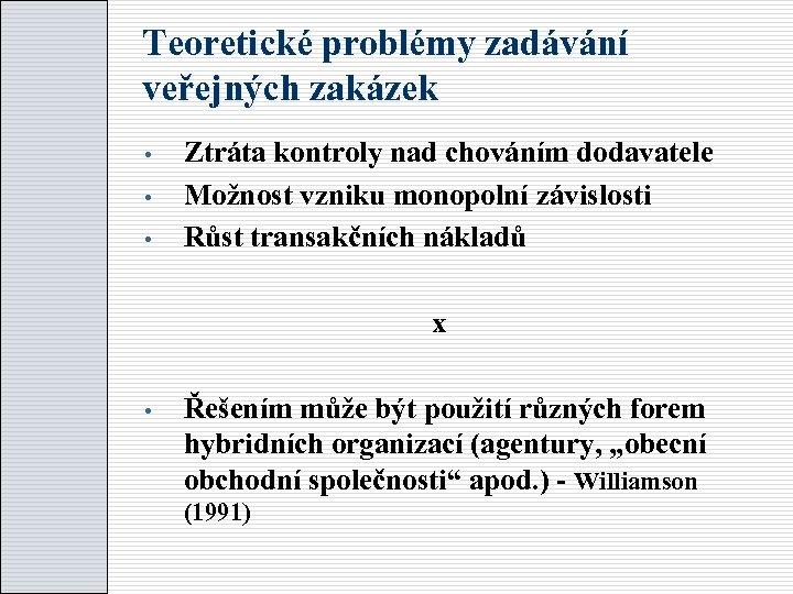 Teoretické problémy zadávání veřejných zakázek Ztráta kontroly nad chováním dodavatele Možnost vzniku monopolní závislosti