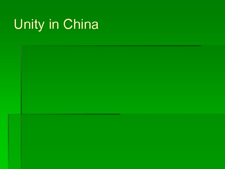 Unity in China