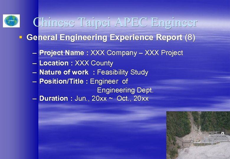 Chinese Taipei APEC Engineer § General Engineering Experience Report (8) – – Project Name