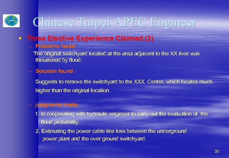 Chinese Taipei APEC Engineer § Three Elective Experience Claimed (2) – Problems faced: The