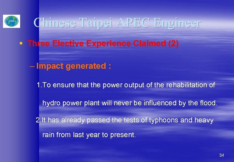 Chinese Taipei APEC Engineer § Three Elective Experience Claimed (2) – Impact generated :
