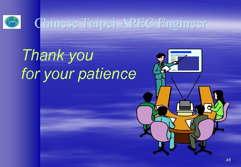 Chinese Taipei APEC Engineer Thank you for your patience 46