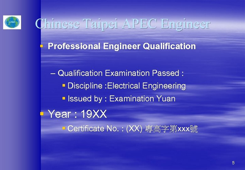 Chinese Taipei APEC Engineer § Professional Engineer Qualification – Qualification Examination Passed : §