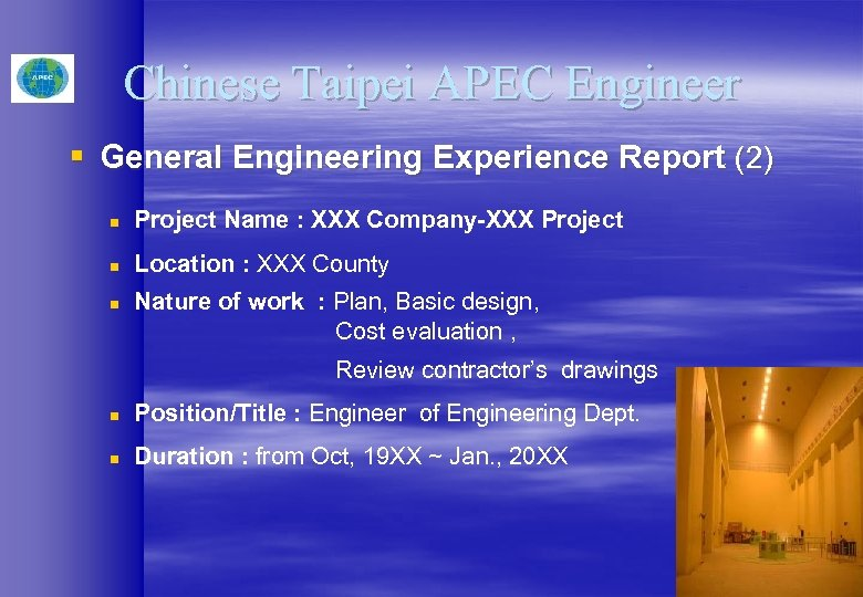Chinese Taipei APEC Engineer § General Engineering Experience Report (2) n Project Name :