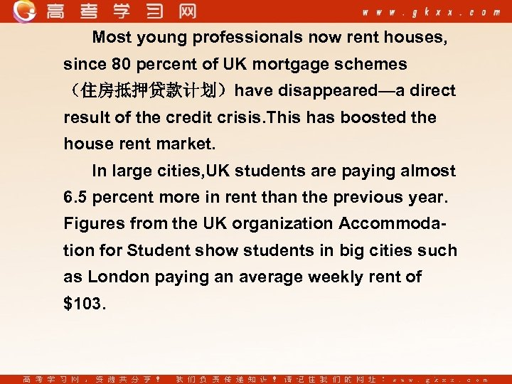 Most young professionals now rent houses, since 80 percent of UK mortgage schemes (住房抵押贷款计划)have