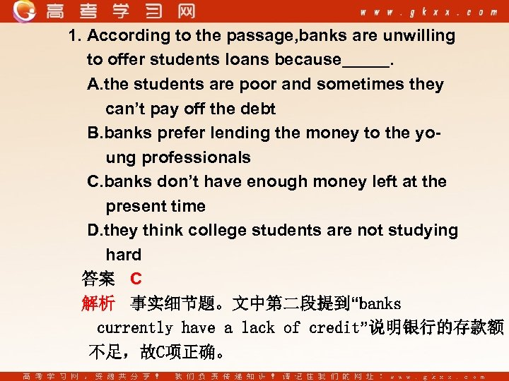 1. According to the passage, banks are unwilling to offer students loans because. A.
