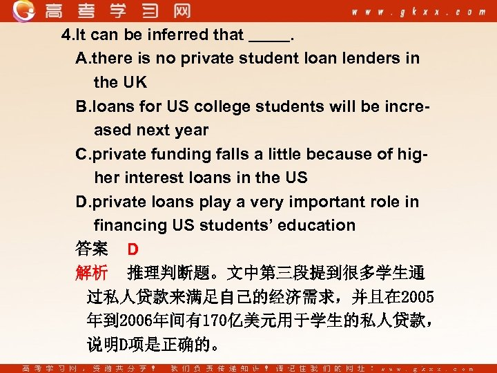 4. It can be inferred that. A. there is no private student loan lenders
