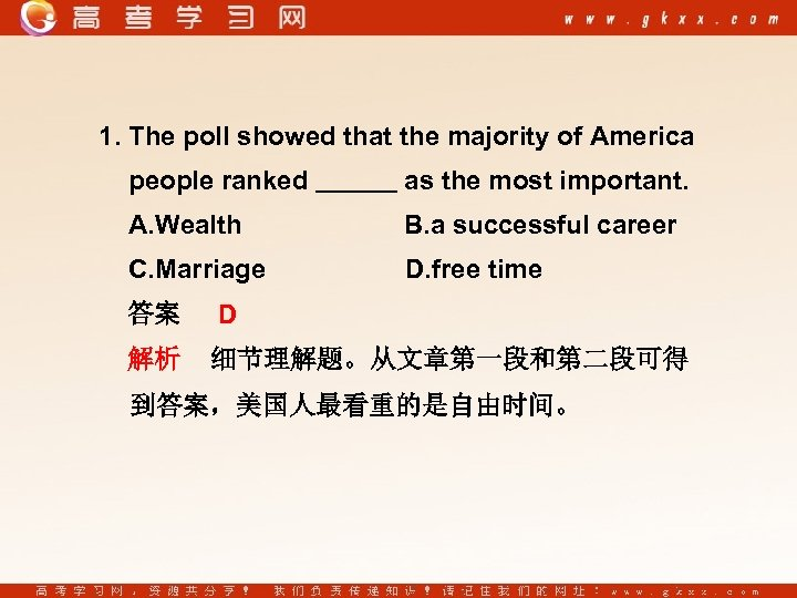 1. The poll showed that the majority of America people ranked as the most