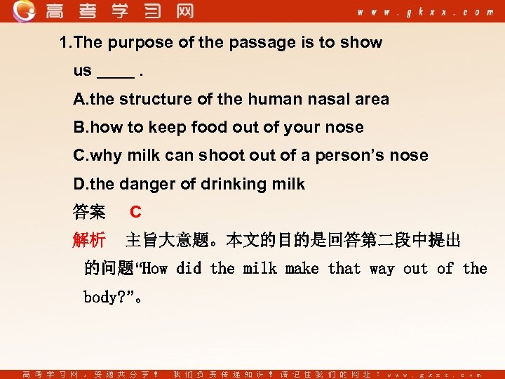 1. The purpose of the passage is to show us . A. the structure