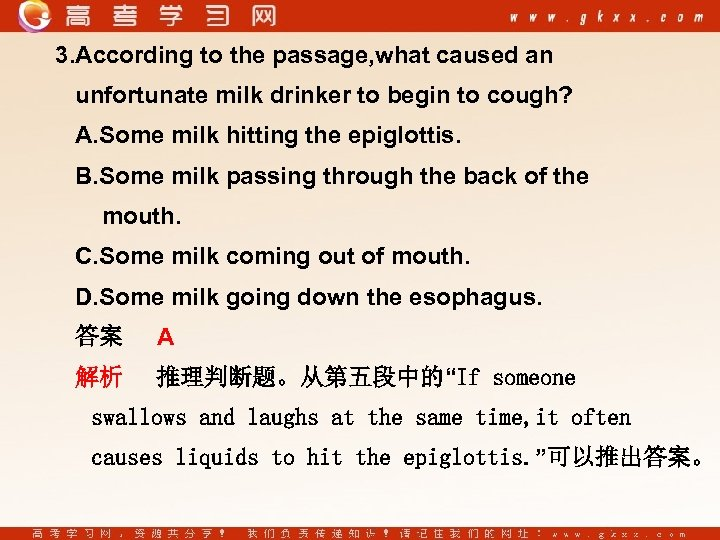 3. According to the passage, what caused an unfortunate milk drinker to begin to
