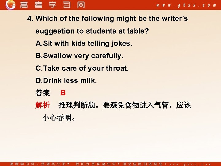 4. Which of the following might be the writer's suggestion to students at table?