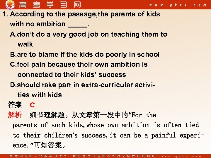 1. According to the passage, the parents of kids with no ambition. A. don't