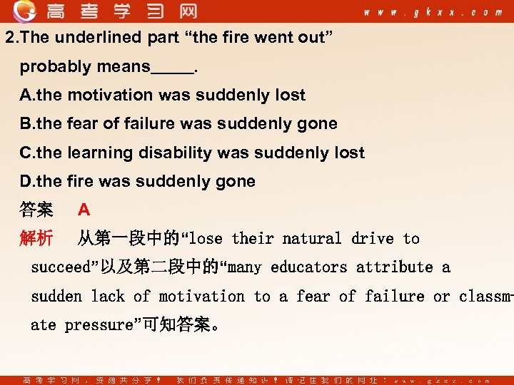 "2. The underlined part ""the fire went out"" probably means . A. the motivation"