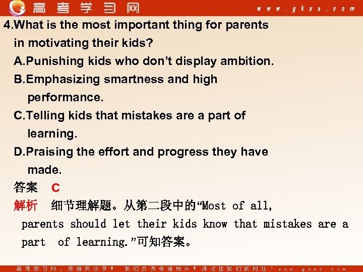 4. What is the most important thing for parents in motivating their kids? A.