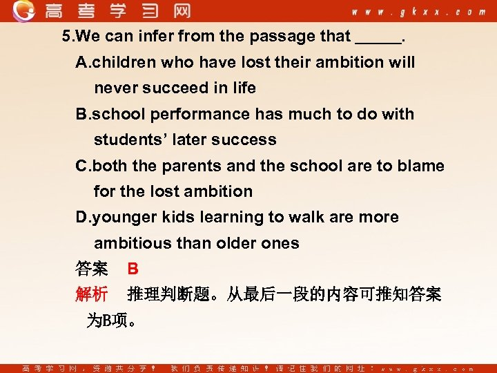 5. We can infer from the passage that . A. children who have lost