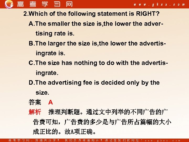 2. Which of the following statement is RIGHT? A. The smaller the size is,