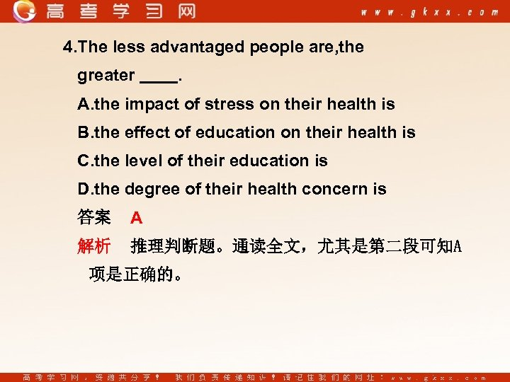 4. The less advantaged people are, the greater . A. the impact of stress