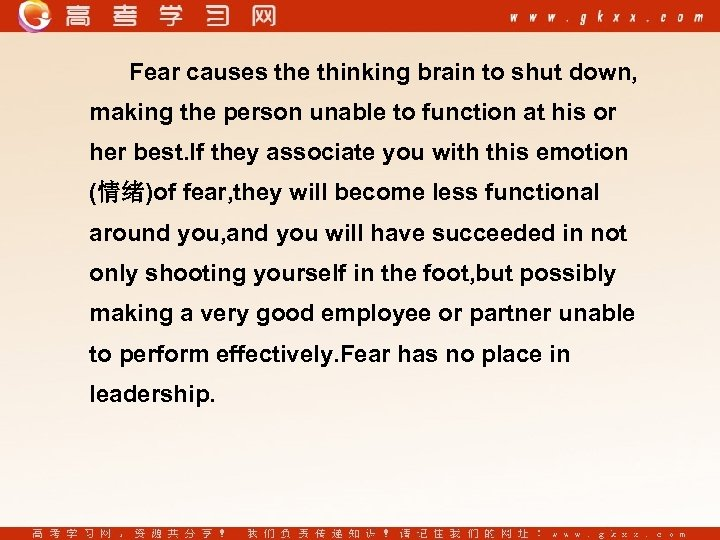 Fear causes the thinking brain to shut down, making the person unable to function