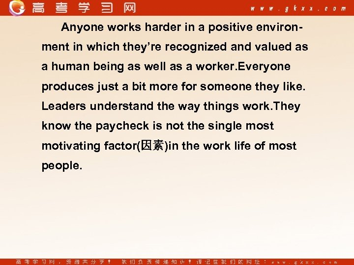 Anyone works harder in a positive environment in which they're recognized and valued as