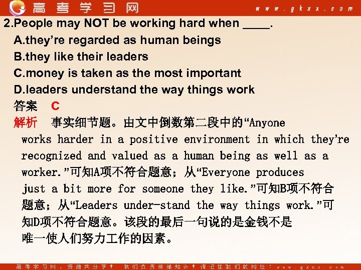 2. People may NOT be working hard when. A. they're regarded as human beings