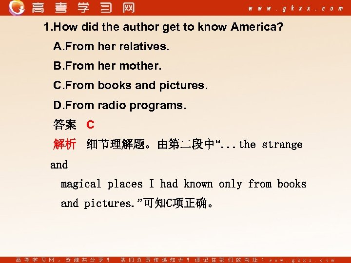1. How did the author get to know America? A. From her relatives. B.