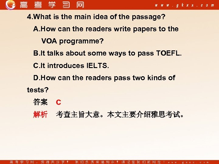 4. What is the main idea of the passage? A. How can the readers