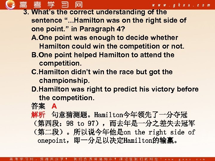 "3. What's the correct understanding of the sentence "". . . Hamilton was on"