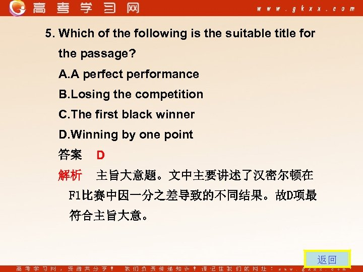 5. Which of the following is the suitable title for the passage? A. A