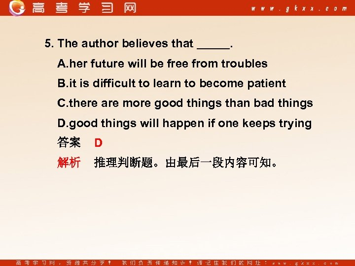 5. The author believes that . A. her future will be free from troubles