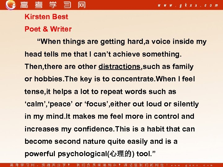 "Kirsten Best Poet & Writer ""When things are getting hard, a voice inside my"