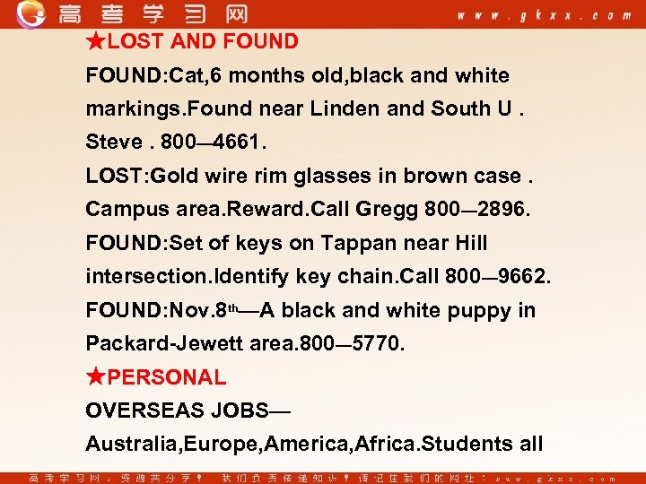 ★LOST AND FOUND: Cat, 6 months old, black and white markings. Found near Linden