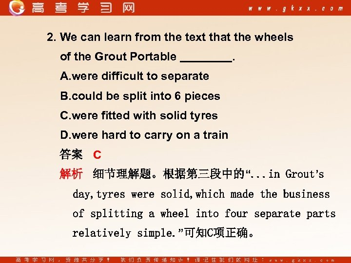2. We can learn from the text that the wheels of the Grout Portable