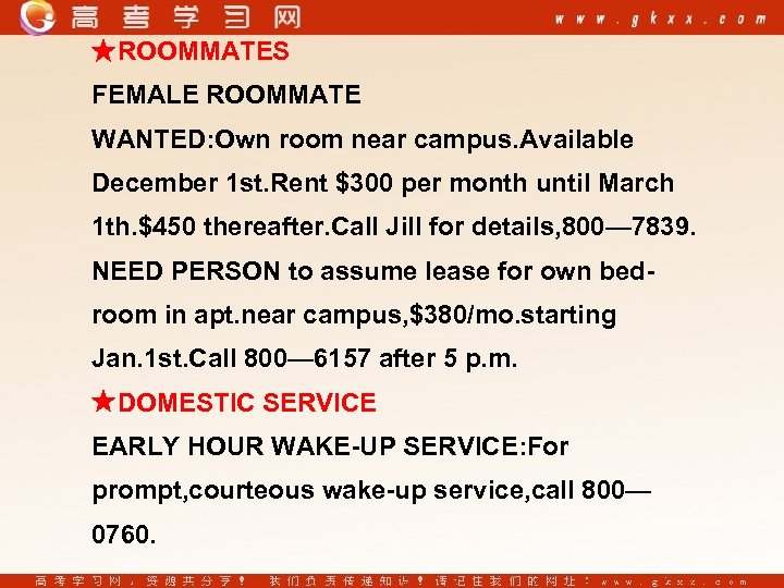 ★ROOMMATES FEMALE ROOMMATE WANTED: Own room near campus. Available December 1 st. Rent $300
