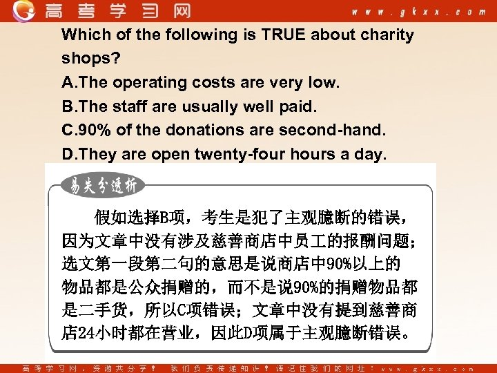 Which of the following is TRUE about charity shops? A. The operating costs are